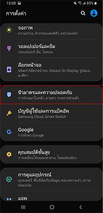 Google Play Protect1 SA gaming ดาวน์โหลด